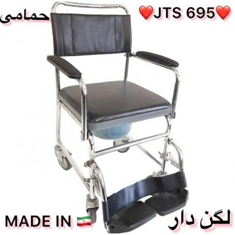 ویلچر حمامی سه کاره ایرانی 681